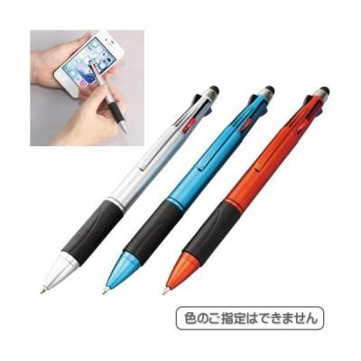 タッチペン付4色ボールペン 1本  (SC-1606)  タッチパネル対応4色ボールペン 21z395g04