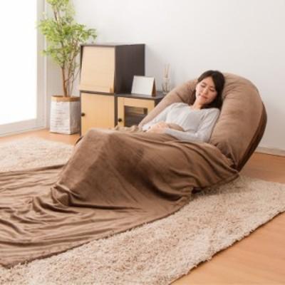日本製 もちもち クッションソファ ブランケット付き OAAZ-1704 リクライニング クッション 毛布 イス 寝袋 ブランケット 座椅子 国産 ソ
