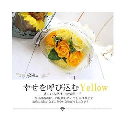 ソープ花束 ソープフラワー 花束 石鹸 お花 可愛い バスフレグランス 可愛い 花束 ブーケ フレグランス 香り いい香り 喜ばれる 人気