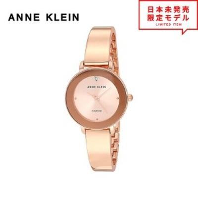 最安値挑戦中! ANNE KLEIN アンクライン レディース 腕時計 リストウォッチ AK/3566RGRG ローズゴールド 海外限定 時計 日本未発売 当店