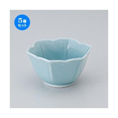 5個セット 小付 桔梗小付ブルー [ 8.5 x 7.5 x 4.5cm ] 【 料亭 旅館 和食器 飲食店 業務用 】