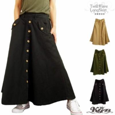 ロングスカート フレアー レディース ツイル マキシスカート 無地 大きいサイズ M-4L 全3色