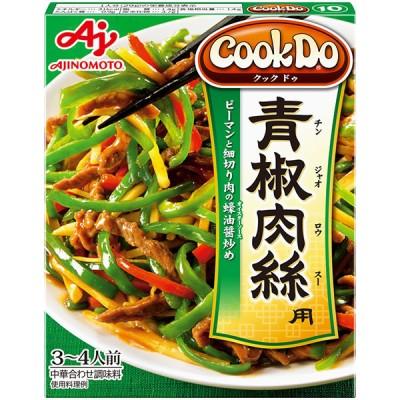 味の素 CookDo 青椒肉絲用 100g