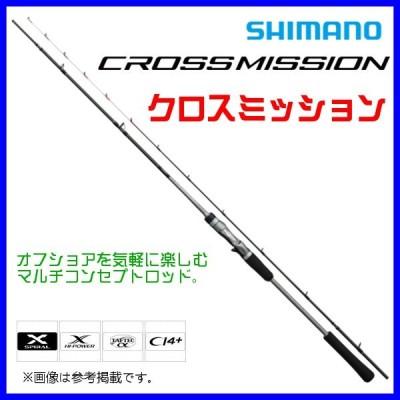 シマノ  クロスミッション  B66ML-S  ベイト  ロッド  ソルト竿  ( 2020年 5月新製品 ) Ξ
