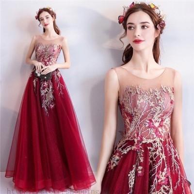 パーティードレス 結婚式 レッド おしゃれ レース 刺繍 超豪華なロングトレーン 花柄 激安お花嫁ドレス 披露宴 プリンセス
