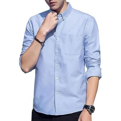 シャツ メンズ 長袖 オックスフォ ド 綿100% ボタンダウン カジュアル ワイシャツ ルビズ ブル MDM(#ブルー, XL)