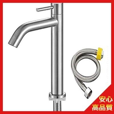bath&bath 洗面用 シングルレバー 単水栓 ステンレス製 ロング水栓 蛇口 立水栓 洗面 手洗いボウル (A型 高さ185mm