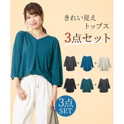Tシャツ カットソー レディース 着心地らくちん 7分袖 トップス 3枚組 黒+グリーン+ネイビー/青+ベージュ+黒 M/L ニッセン