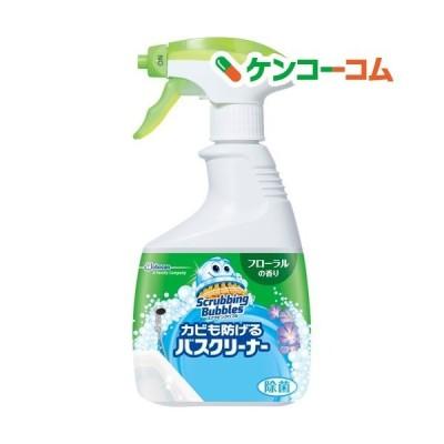 スクラビングバブル カビも防げる バスクリーナー フローラルの香り 本体 ( 400ml )/ スクラビングバブル