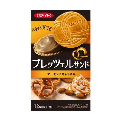 イトウ製菓 プレッツェルサンドアーモンドキャラメル 12枚(2枚×6袋)