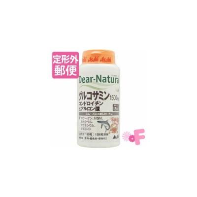 [定形外郵便]Dear−Natura/ディアナチュラ グルコサミン・コンドロイチン・ヒアルロン酸 180粒