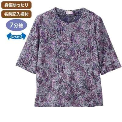 婦人7分袖エスパンディTシャツ 97430 ストレッチ性があってソフトな風合いとサラッとした涼感
