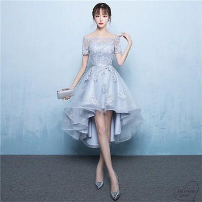 ドレス 結婚式 大きいサイズ パーティードレス ロング ワンピース 二次会 ウェディングドレ 着痩せ 大人 可愛い