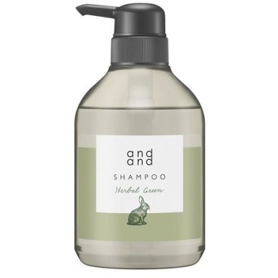 花王 andand 静かに ハーバルグリーンの香り シャンプー ポンプ