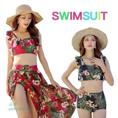 キュートなスタイル ビキニ セパレート 大人 韓風 ファッション レディース ブラウス 着やせ スカート 花柄 温泉