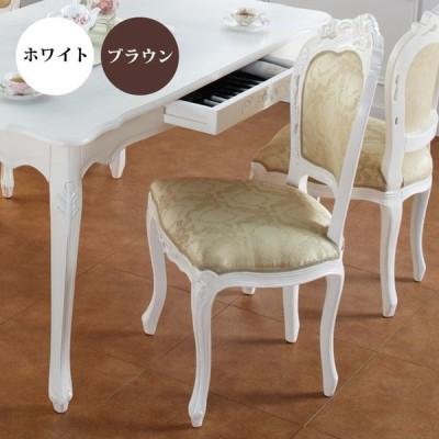 ダイニングチェア おしゃれ 肘なし 白 猫足家具 アンティーク家具 かわいい 応接 椅子 イス いす チェア (92174-kr)(KR)