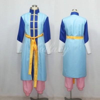 ふしぎ遊戯 柳宿 迢 柳娟 コスプレ 衣装 cc1556
