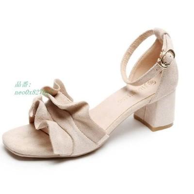 サンダル スエード 女性用靴 レディースファッ ファッション おしゃれ 夏用 シューズ 靴 レディース フリルサンダル カジュアル ストラップ レディースシューズ