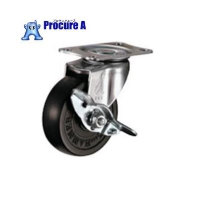 ハンマー Eシリーズ旋回式ゴム車輪 65mm ストッパー付 415E-R65BAR01 ▼125-3841 ハンマーキャスター(株)