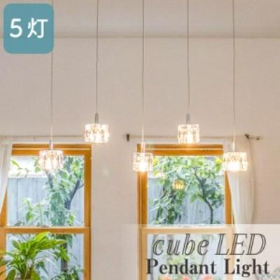 ペンダントライト おしゃれ 天井 天井照明 照明 電気 ライト 4灯  明るい インテリア ダクトレール キューブ ペンダント ライト Cube LED