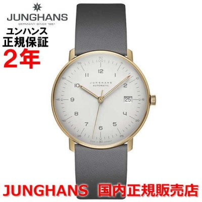 JUNGHANS ユンハンス メンズ 腕時計 自動巻 マックスビル バイ ユンハンス オートマチック Max Bill by Junghans Automatic 027 7806 00 国内正規品