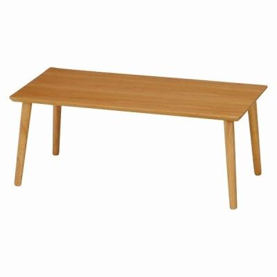 2個セット★ 突板ローテーブル 8040NA ナチュラル