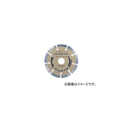 日立工機 ダイヤモンドカッター(スタンダードタイプ) [乾式]セグメント 105mm コードNo.0032-4616