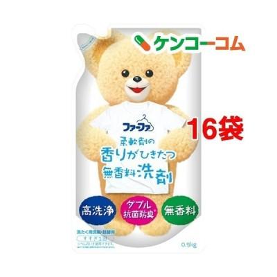 ファーファ 液体洗剤 香りひきたつ無香料 詰替 ( 0.9kg*16袋セット )/ ファーファ
