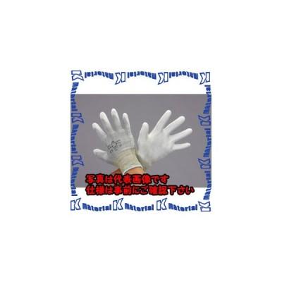【代引不可】【個人宅配送不可】ESCO(エスコ)  手袋 EA354GJ-56 [ESC119091]