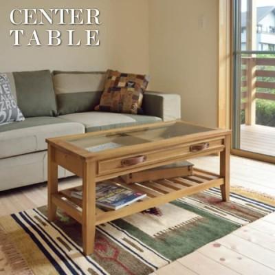 コレクションテーブル 強化ガラス ディスプレイ テーブル センターテーブル コーヒーテーブル 新生活 一人暮らし GT-871