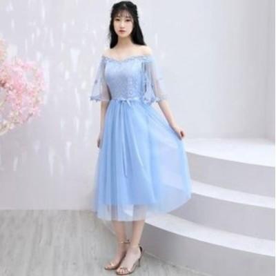 5色選 パーティードレス ワンピース 結婚式 ブライズメイド ドレス Aライン ベアトップ ロング 安い 花嫁 ミディアム丈