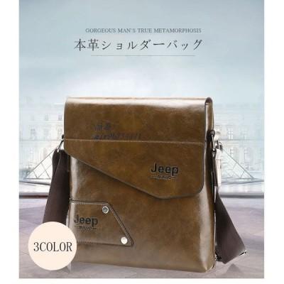 ショルダーバッグ メンズ 通勤バッグ ビジネスバッグ 斜め掛け 通学バッグ 鞄 レザーバッグ 2wayバッグ かばん 旅行