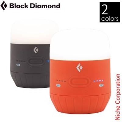 ブラックダイヤモンド ( Black Diamond ) モジチャージングステーション [ BD81110 ] アウトドア ランタン キャンプ 照明 ライト 電池 ラ