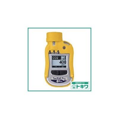レイシステムズ ガス検知器 トキシレイプロ CO2 二酸化炭素 ( G02-0007-000 ) 日本ハネウェル(株) HAU