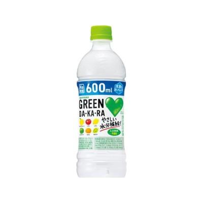GREEN DA・KA・RA 600ml サントリー