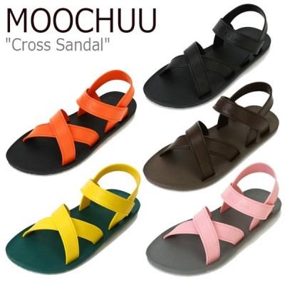 ムーチュー サンダル MOOCHUU Cross Sandal クロス サンダル BLACK BROWN CHOCOLATE GREEN YELLOW GRAY LIGHTPINK BLACK ORANGE MC06BB/BC/GY/GL/BO シューズ