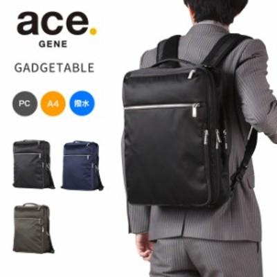 レビューで追加+5%|エースジーン ビジネスバッグ 3WAY ビジネスリュック メンズ A4 ace.GENE 55534 ガジェタブル 撥水