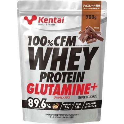 サプリメント 健康体力研究所 ケンタイ 100%CFMホエイプロテイン グルタミンプラス チョコレート風味