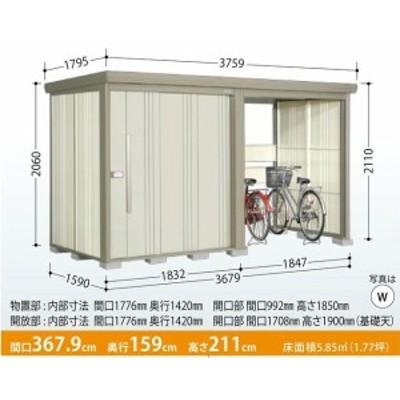 タクボ物置 Mr.ストックマン プラスアルファ  TP-37R15(一般型・標準屋根) 中・大型物置 駐輪 収納庫 屋外 物置き 送料無料
