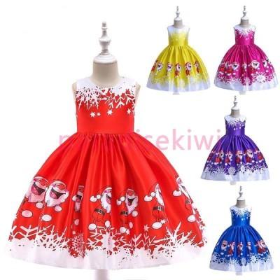 クリスマス サンタ コスチューム 可愛い ダンス衣装 子供 スパンコール衣装 キッズ ヒップホップ 女の子 ラテンドレス ステージ衣装 ジュニア