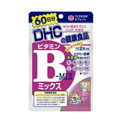 【×4袋 メール便送料無料】DHC ビタミンBミックス 60日分 120粒入
