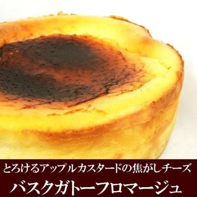 送料無料 りんごカスタードのバスクチーズケーキ15cm バレンタイン ホワイトデー ギフト スイーツ