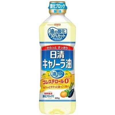 日清オイリオ キャノーラ油 PET 600g