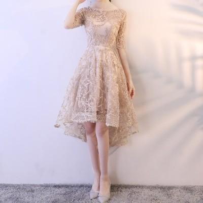 リボンレース 豪華 フィッシュテール 5分袖丈 上品 結構式参列 二次会に レディース ドレス ワンピース