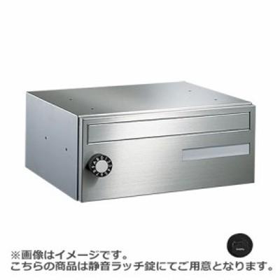 NASTA ナスタ ポスト 静音ラッチ錠 150×360×274.5 KS-MB608S-R   KS-MB608S シリーズ メール便 はがき DM パンフレット カタログ 回覧