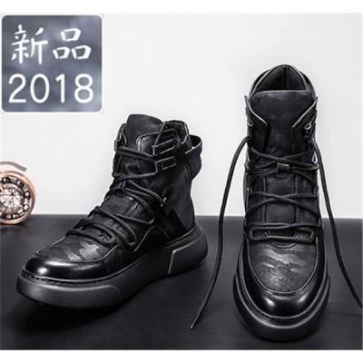 スニーカー ショートブーツ メンズ 靴 ドライビングシューズ カジュアルシューズ ハイカット レザー 革 おしゃれ 新作