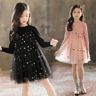 ニットドレスダンスプリンセスドレスワンピース女の子レースドレス子供服イベント服