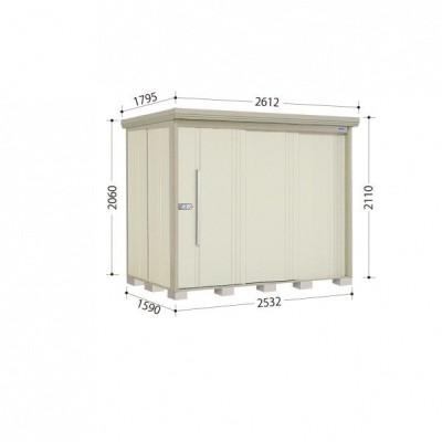 物置 屋外 おしゃれ タクボ物置 ND/ストックマン ND-2515 一般型 標準屋根 『追加金額で工事可能』 ムーンホワイト