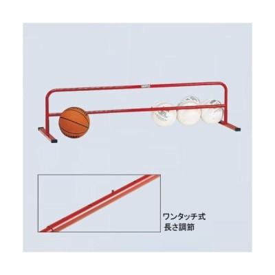 エバニュー(Evernew) 支柱ラック・バレーボール用品 バレーボール止め(調節式) EKE186