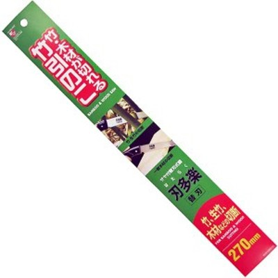 石鋸 INK-0627 サヤ付替刃式鋸 竹引のこ 替刃 270mm[INK0627]【返品種別A】